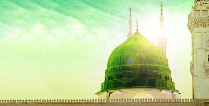 Muhammed aleyhisselam'a aşık olmak ister misin?