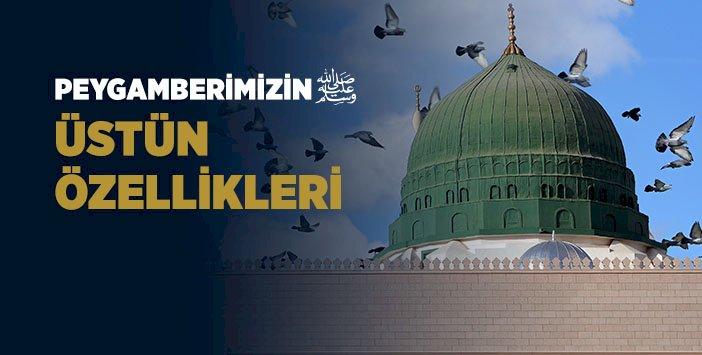 Muhammed Aleyhisselam'ın, Diğer Peygamberlere Üstünlüğü